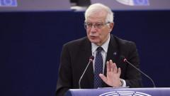 Борел: Отношенията ЕС-САЩ трябва да бъдат по-стабилни