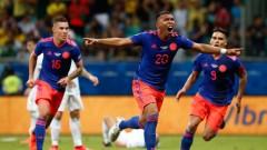 Колумбия удари Аржентина на старта на Копа Америка