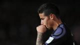 Сагата се подновява: Юнайтед пак се сети за Хамес