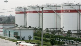 Петролната компания Sinopec разочарова с най-голямата финансова загуба в Китай