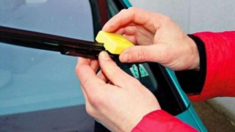 5 неща по колата, които задължително да проверите преди есента