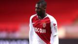 Сенегалец пристигна за прегледи в Милан