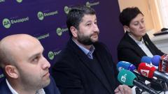 """""""Да, България"""" призова държавните лидери да не приемат руския главен прокурор, разбиха престъпна група, мерки срещу фалшивите лекарства..."""