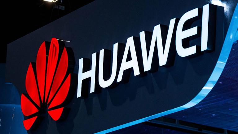 Американски компании са подали над 130 заявления, за да работят с Huawei
