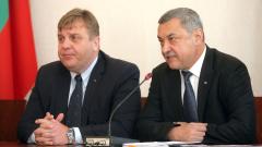 Патриотите убедени, че Борисов го е страх