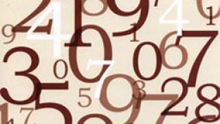 Националният математически турнир спечелен от старозагорец