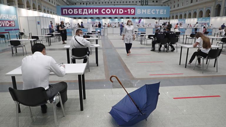 Русия разпространи над 3 млн. дози EpiVacCorona