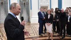 Приближеният кръг на Путин контролира около 24 млрд. долара