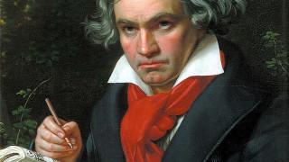 250 г. от рождението на Бетовен – геният, който пишеше за бъдещите поколения
