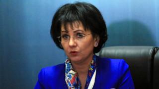 "Прокуратурата проверява непроверения полет през летище ""София"""