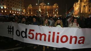 Протестите в Сърбия се разрастват