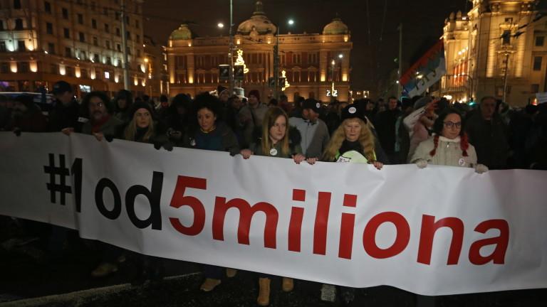 Протестите в Сърбия се разрастват, съобщи АП. Освен в столицата