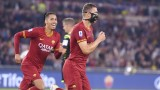 Рома - Милан 2:1