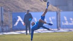 Левски отново тренира без Валери Божинов