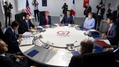 И все пак лидерите на Г-7 приеха заключителна декларация