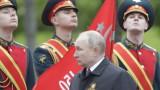 """Путинова Русия - """"управляема демокрация"""" с еднопартиен билет"""