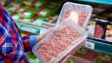 Скъпо ли е месото в България? Едно сравнение с останалия свят