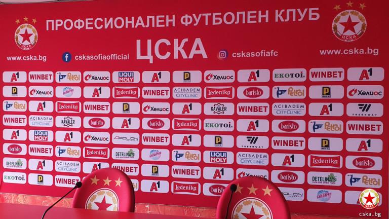 ЦСКА не се ангажира с участие в предстоящата предизборна кампания