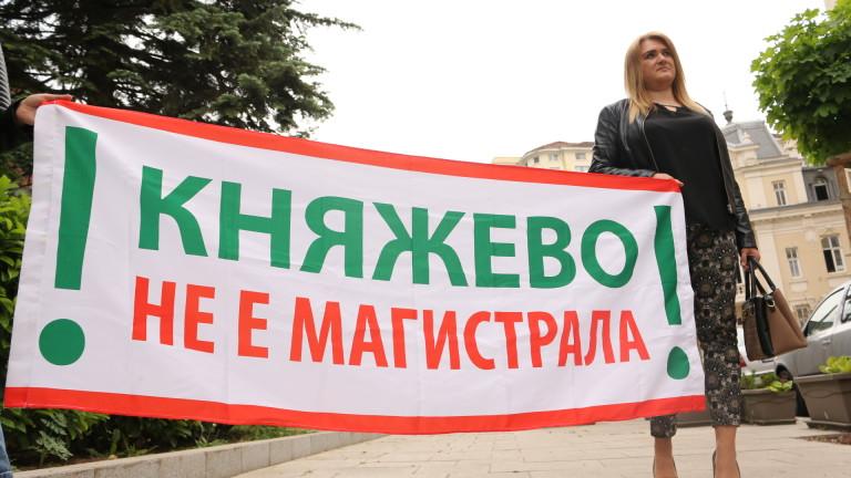 """В """"Княжево"""" отново излизат на протест срещу трафика в квартала"""