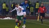 България - Словения 1:1 (Развой на срещата по минути)