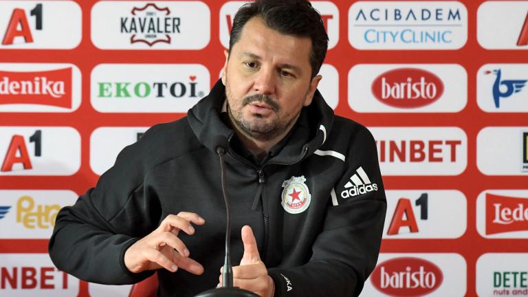 Старши-треньорът на столичния гранд ЦСКА Милош Крушчич даде виртуална пресконференция