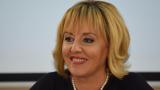 Институциите пренебрегнаха законите, обяви Мая Манолова
