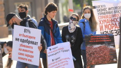Една ферма за норки у нас - пореден протест иска да я затваря
