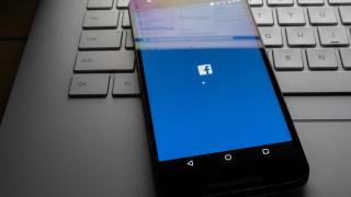 В какво ще превърне Facebook Марк Зукърбърг