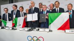 Милано приема зимната Олимпиада през 2026
