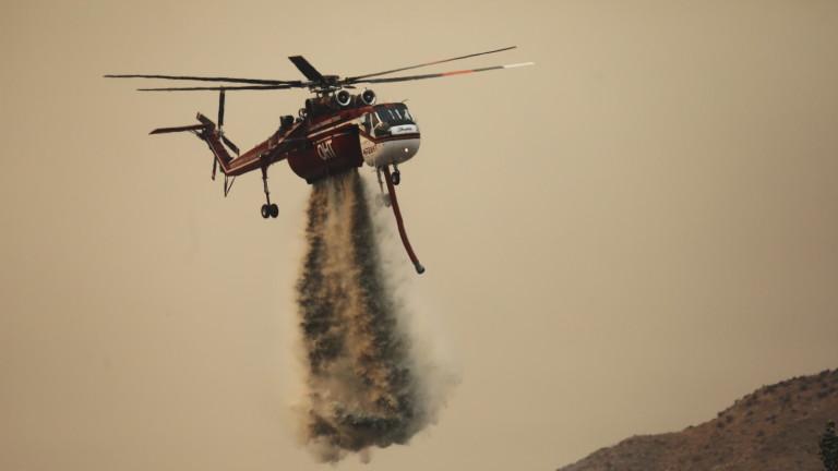 Пожарните екипи в Калифорния се борят с мащабен пожар, който
