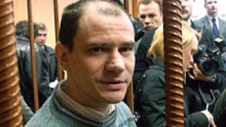 Влюченият в шпионската размяна Игор Сутягин е в Англия