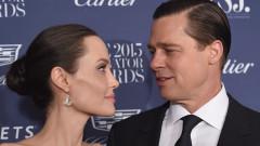 Анджелина Джоли и Брад Пит се събраха