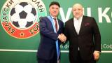 Боби Михайлов организира среща между футболните босове, Бойко Борисов и Кралев
