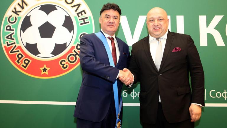 Министърът на младежта и спорта Красен Кралев удостои с най-високото