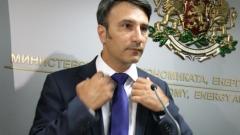 EVN и ЧЕЗ нямало да напускат България