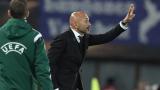 Спалети: Никога не съм тренирал толкова класен отбор като сегашния на Рома