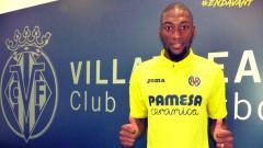 Виляреал взе камерунски голаджия