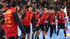 Испания победи Латвия на старта на Европейското по хандбал