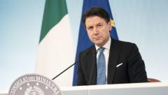 Италия затваря всички магазини освен хранителните и аптеките