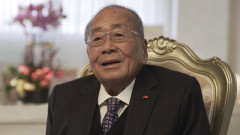 Почина един от най-възрастните милиардери в света - Краля на соевия сос от Хонконг
