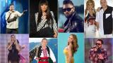 Звездни музикални именици в началото на 2017-а