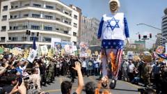 """По улиците в Иран отново викат """"смърт на Америка"""" и """"смърт на Израел"""""""