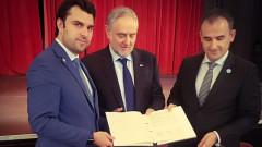 Подписахме меморандум за сътрудничество със Световния еврейски конгрес