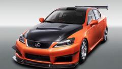 Toyota Lexus с уникални предложения на изложението в Токио