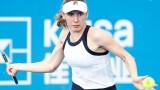 Екатерина Александрова с първи трофей от WTA