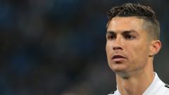 За какво Кристиано Роналдо похарчи 20 милиона