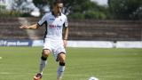 Емил Стоев няма да играе за Славия още един месец