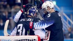 САЩ разгроми Словакия в хокея на лед