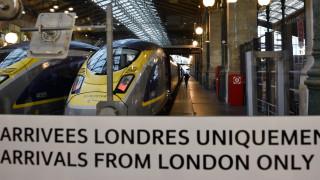 Вместо британско goodbay, френско au revoir: Британците започнаха да учат езици