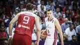 Турция загуби от Латвия на Евробаскет